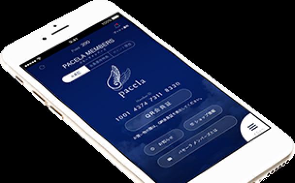 PACELA MEMBERSアプリ